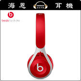 【海恩數位】美國 Beats EP 紅色 耳罩式耳機 採用不鏽鋼材質 更加輕盈且堅固耐用