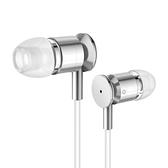 入耳式耳機K歌手機電腦重低音高音質有線控帶麥金屬韓版可愛耳塞式 「ATF艾瑞斯」