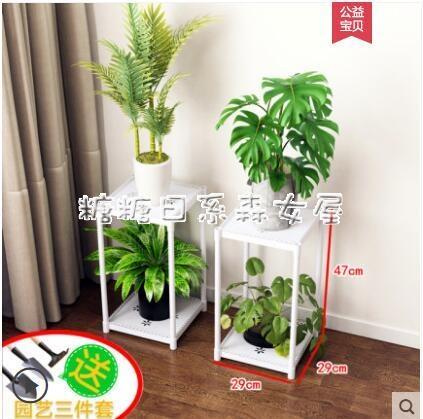 花架子多層室內特價省空間陽臺客廳植物架綠蘿盆栽花盆置物架落地 快速出貨 YYS