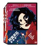 【停看聽音響唱片】【DVD】阿莫多瓦 愛.慾.罪 經典數位修復 套裝