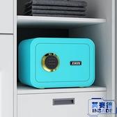 現代簡約密碼保險櫃家用保險箱辦公小型防盜入墻密碼保管箱【英賽德3C數碼館】