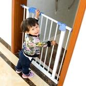 嬰兒童防護欄寶寶樓梯口安全門欄寵物狗狗圍欄柵欄桿隔離門免打孔 居享優品