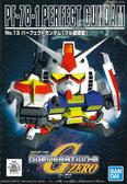 鋼彈模型 SD No.13 完美鋼彈 全裝備型 鋼彈狂四郎 G世代 BB戰士 TOYeGO 玩具e哥