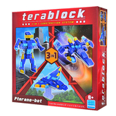 【日本KAWADA河田】Terablock迷你積木-無齒翼龍 TBH-004