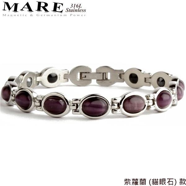 【MARE-316L白鋼】系列:紫蘿蘭 (貓眼石) 款