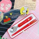 SNOOPY 史努比 史奴比 兒童隨身二件式筷子環保筷衛生筷湯匙筷匙餐具組 COCOS SN065