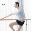 北舞現代舞體操練功服女上衣古典舞蹈透視網紗衣瑜伽形體芭蕾舞服 618搶購