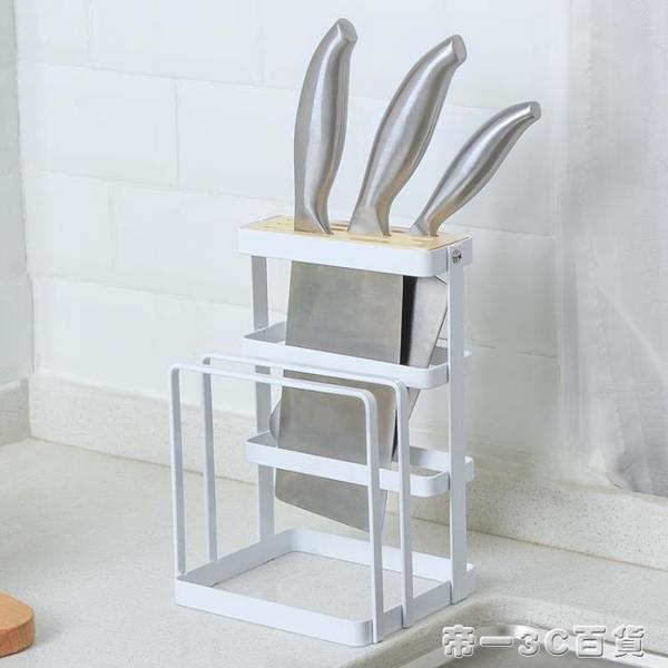 多功能刀架菜板架放砧板架刀具收納架子菜刀座廚具用品廚房置物架【帝一3C旗艦】YTL