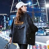 牛仔外套 黑色工裝牛仔外套女中長款潮2021年春秋新款韓版寬鬆夾克上衣 小天使
