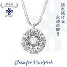 正版日本原裝【Crossfor New York】項鍊【Twinkle Flower閃耀的花】純銀懸浮閃動項鍊