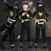 萬圣節服裝男童幻影忍者表演服裝日本武士黑衣人演出服套裝男