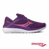 SAUCONY KINETA RELAY 運動生活鞋款-紫X粉紅