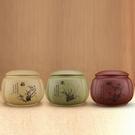 收納茶葉罐-刻繪清晰造型優雅紫砂泡茶品茗...
