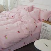 小草莓 棉質雙層紗床單單件單雙人被套枕套全棉紗布床上用品柔軟禮物限時八九折