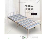 折疊床單人床家用午睡床簡易床辦公室木板床行軍床雙人便攜午休床QM『艾麗花園』