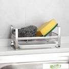 水槽置物架 水槽小掛籃304不銹鋼瀝水架子免打孔水池臺面海綿洗潔精置物收納