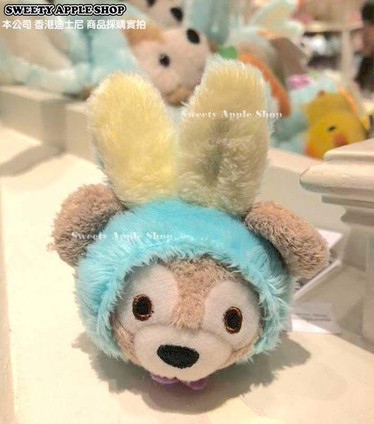 (現貨&樂園實拍) 香港迪士尼 樂園限定 DUFFY 達菲 TSUM TSUM 茲姆茲姆 復活節 兔裝 沙包玩偶娃娃