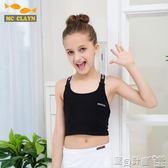 兒童運動背心 兒童跳舞背心短款露臍女童夏季運動瑜伽小內衣打底衫童裝潮上衣 寶貝計畫