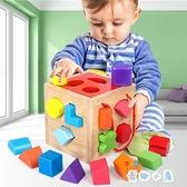 寶寶積木玩具兒童男女孩益智力動腦木頭拼裝幼兒早教【奇趣小屋】