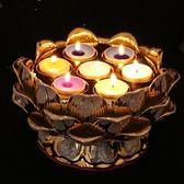 陶瓷七星蓮花燈座蠟燭座酥油供燈台佛教用品 佛燈燭台蓮花燈