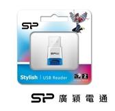 新竹【超人3C】Silicon Power 廣穎 TF MICRO 手機平板記憶卡專用讀卡機 SPCTMV1W