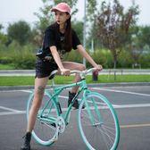 死飛自行車公路賽車活飛單車倒剎車實心胎成人男女學生熒光整車CY 【Pink Q】