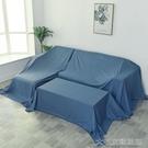 特寬防塵布家具床防塵罩沙發遮蓋布拍照背景布裝修防灰布萬能蓋布 快速出貨