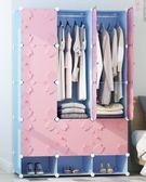 簡易衣柜塑料儲物柜布藝鋼架兒童寶寶收納柜子簡約現代經濟型組裝【卡米優品】