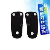 來而康 惠生 肢體裝具 HS510-2 透氣適型鞋墊
