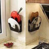 鍋蓋架免打孔雙層壁掛式菜板案板砧板置物架放鍋蓋【極簡生活】