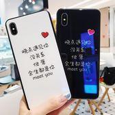 手機殼情侶恩愛男女款蘋果8/x保護套7p簡約玻璃鏡面8p鋼化【萬聖節促銷】