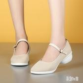 舞蹈鞋外穿時尚廣場舞跳舞專用鞋女舒適軟底跳舞鞋 CJ3260『易購3c館』