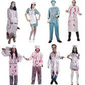 萬聖節成人服裝cosplay化妝舞會派對恐怖帶血女護士服男醫生衣服