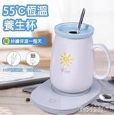 【新北現貨】加熱杯墊 55度暖暖杯創意聖誕生日禮物漫禮品USB美規110V