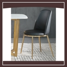 【多瓦娜】布烈德輕奢黑皮餐椅 21152-490002