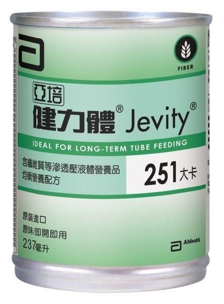 亞培 健力體Jevity 2箱 加贈4罐 (商品效期2018/11、贈罐效期2018/10)  *維康*