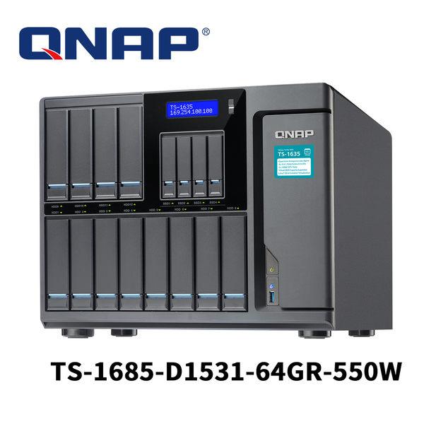 QNAP 威聯通 TS-1685-D1531-64GR-550W 16Bay 64G ECC RAM Intel Xeon D-1531 550W 電源供應器 NAS 網路儲存伺服器