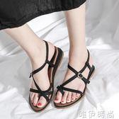 軟木涼鞋 百搭坡跟交叉綁帶復古涼鞋平底女鞋羅馬涼鞋 唯伊時尚