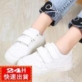 現貨五折 秋冬加絨兒童小白鞋男童小學生休閒跑步鞋女童白色運動鞋童鞋  7-30