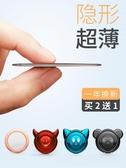 手機指環扣支架8蘋果X環扣手指扣環磁吸男款殼vivo華為oppo女手環配件掛鉤xs多功能超薄環