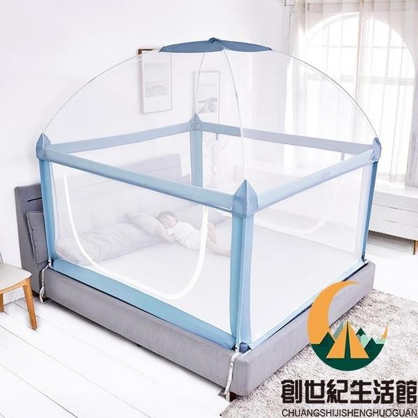 床圍欄嬰兒防摔床邊護欄兒童防掉床1.8-2米通用【創世紀生活館】