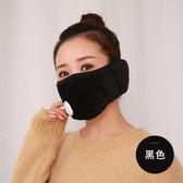 保暖男女口罩韓版防塵透氣可清洗易呼吸護耳騎行【英賽德3C數碼館】