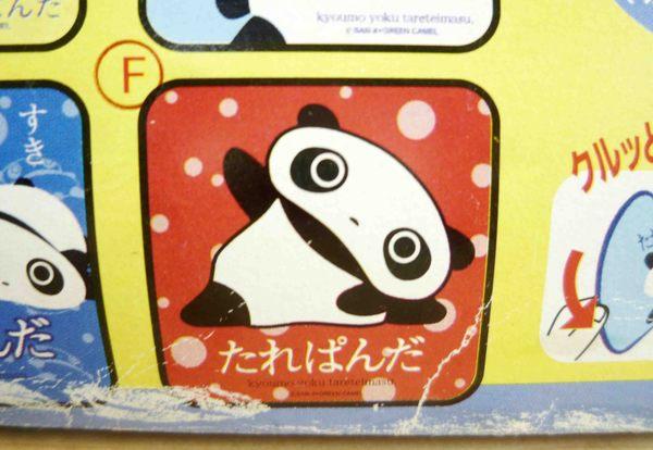 【震撼精品百貨】たれぱんだ_趴趴熊~遮陽板-紅