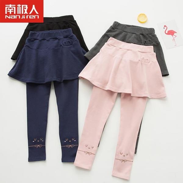 女童打底褲春秋裝兒童裙褲假兩件秋季洋氣外穿薄款女孩秋款長褲子