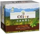 保健橄欖茶---- 橄欖先生(生鮮橄欖果粒和高山烏龍茶研製而成)