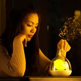 小夜燈兒童台風臥室床頭創意浪漫個性家用檯燈女孩生日禮物 【店慶8折促銷】