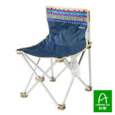CAMPING ACE 野樂 高級鋁管休閒椅『藍』 ARC-881A|折疊椅|露營|摺疊椅