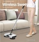 掃地機手推式掃把簸箕套裝家用笤帚刮水拖地刮一體機器人掃帚神器