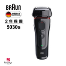 德國百靈BRAUN-新5系列靈動貼面電鬍...