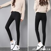 牛仔褲黑色打底褲女外穿夏薄款新款韓版高腰顯瘦九分小腳鉛筆秋  艾美時尚衣櫥